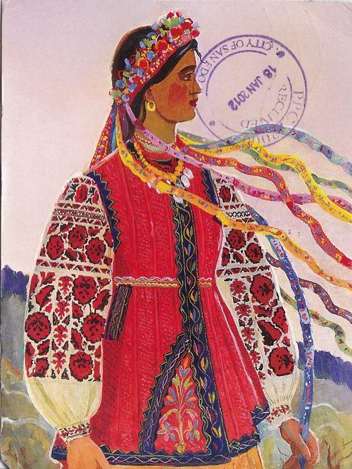 Ukraine National Costume. For men, traditional dress includes Kozhukh, Kontusz, Żupan and Sharovary. For women, traditional dress includes Vyshyvanka, Kozhushanka, Ochipok for married women, and Ukrainian wreath for unmarried girls. (V)