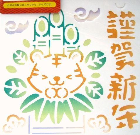 stencil kawaii - Buscar con Google