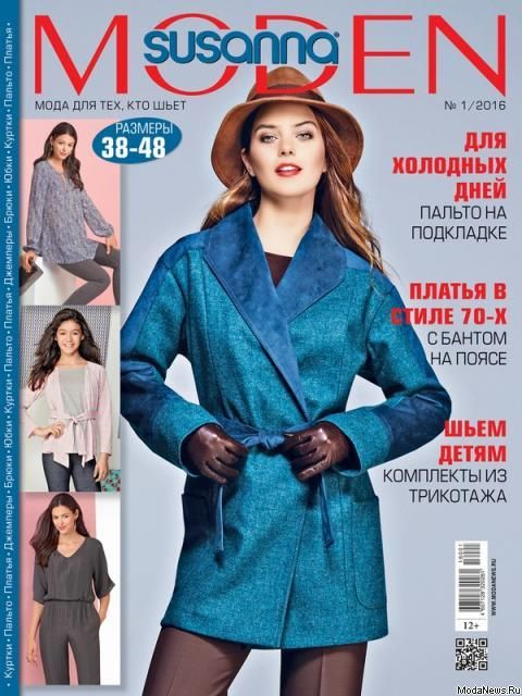 Susanna Moden 2016 | pokroyka.ru-уроки кроя и шитья