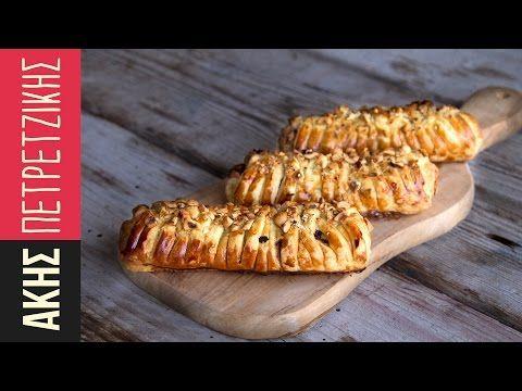 Σφολιατίνες με Πραλίνα | Kitchen Lab by Akis Petretzikis - YouTube
