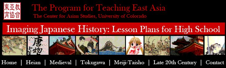 Medieval Japan: An Introductory Essay by Ethan Segal, Michigan State University