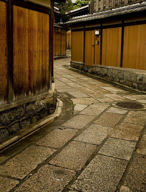 Back streets of Kyoto, Japan