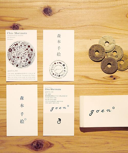 森本千絵が名刺をデザイン|BRUTUS「夢の値段 2015」 - ZOZOTOWN