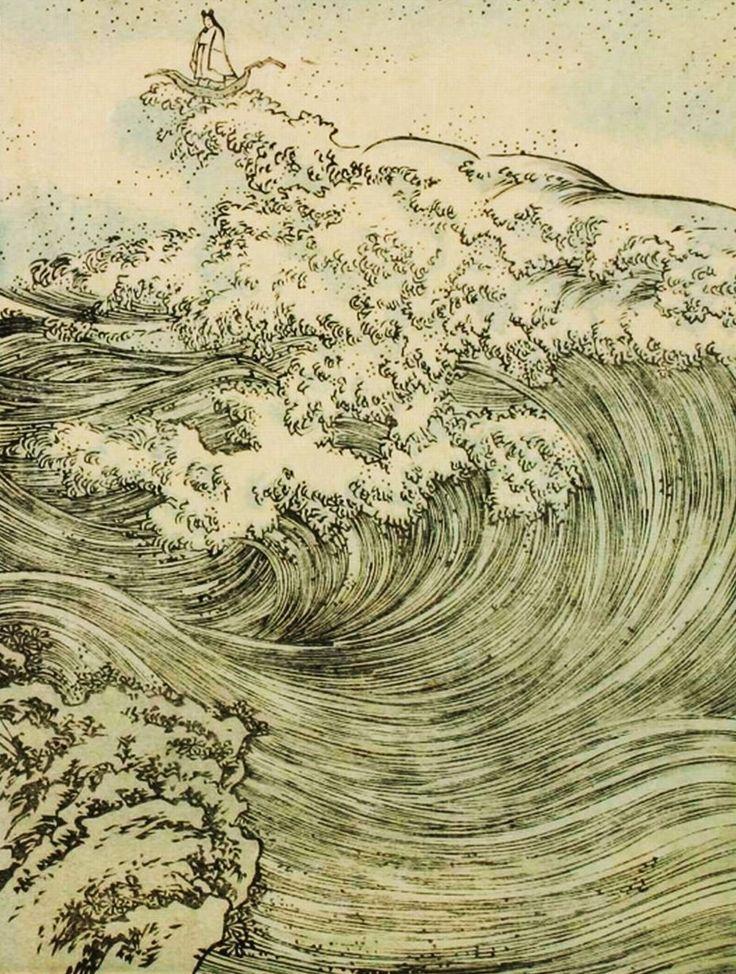 Utagawa Kuniyoshi スクナビコナ                                                                                                                                                                                 Plus