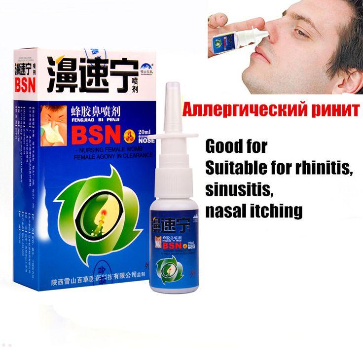 20 ml Allergische Rhinitis Nosal Spray Natuurlijke Chinese Geneeskunde Behandeling Sinusitis Neusverstopping Jeukende Neus Neusspray