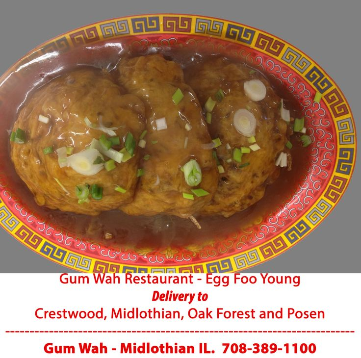 Chinese Restaurants in Lisle, IL - Yellowpages.com