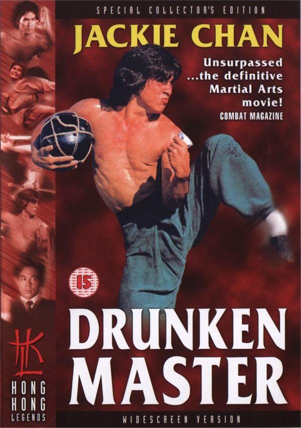 Jackie Chan Drunken Master Drunken Master Jackie Chan Jackie Chan Movies
