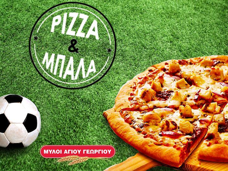 Μια σπιτική πίτσα φτιαγμένη από τα χέρια σας με αλεύρι για πίτσα τύπου 00 από τους Μύλους Αγίου Γεωργίου είναι ένα πιάτο που πρέπει να βρίσκεται στο τραπέζι σας σε μια βραδιά ποδοσφαίρου! Σήμερα δοκιμάζουμε πίτσα με κοτόπουλο μπάρμπεκιου!