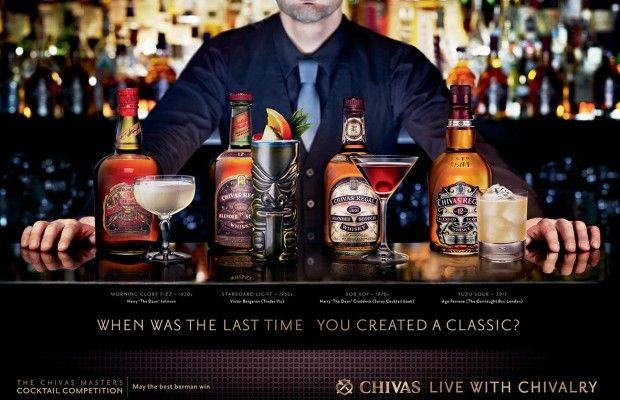 Chivas Masters Finalists Announced