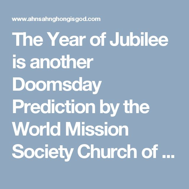 The Year of Jubilee is another Doomsday Prediction by the World Mission Society Church of God?  : Want to know the World Mission Society Church of God