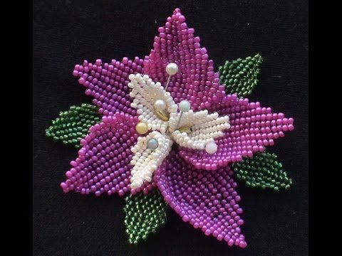 Цветы из бисера.  Бисероплетение.  Мастер класс / Flowers from beads. Beading - YouTube