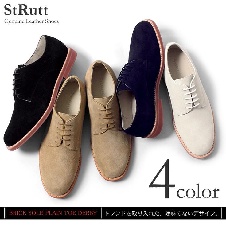 STRUTT BRICK SOLE