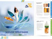 Дизайн и вёрстка каталога продукции компании «7VL Семь драгоценностей жизни» — 46 стр.