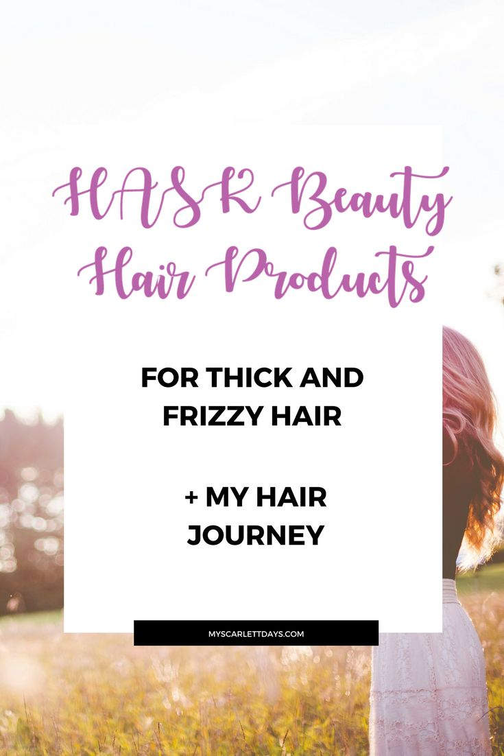 HASK Beauty Hair Products, HASK Shampoo, HASK Hair Conditioner, HASK Beauty, HASK Shampoos, HASK hair, HASK review, HASK Hair review, hair tips, thick hair, frizzy hair, thick and frizzy hair, thick and frizzy hair tips