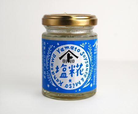 Yamato Koji Salt