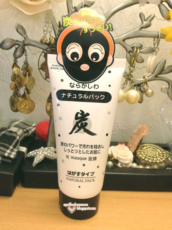April Fool Romance: WARNING, GROSS POST, LOL! Daiso Charcoal Face Mask Review