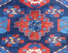 rugrabbit.com   Antique Rugs and Carpets   Asian Art   Tribal Art