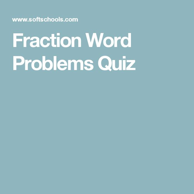 Fraction Word Problems Quiz