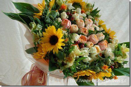 Sunflower bouquet ひまわりの花束