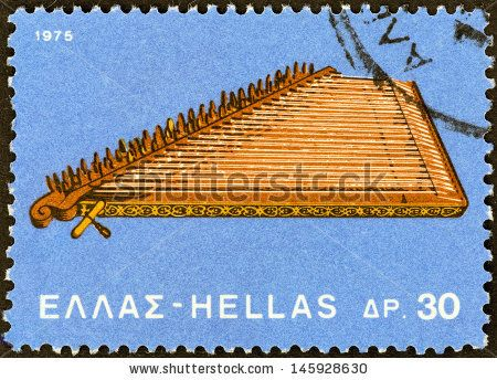 "GREECE - CIRCA 1975: A stamp printed in Greece from the ""traditional musical instruments"" issue shows a Kanonaki (santouri)."