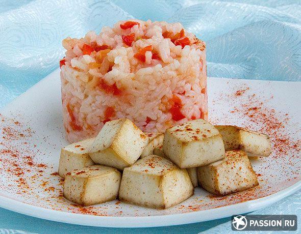Рис, запеченный с овощами и тофу Читайте подробнее на Passion.ru http://food.passion.ru/ris-zapechennyi-s-ovoshchami-i-tofu.htm