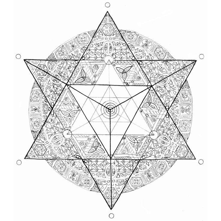 spiritual alchemy  sacred geometry  and the creative self