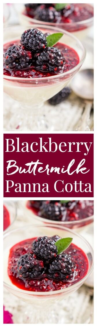 #ad Blackberry Buttermilk Panna Cotta is a delicious Southern twist on a classic Italian dessert. A  sweet panna cotta topped with a bold blackberry sauce. #CarpeDinner #PEPCID @Pepcid