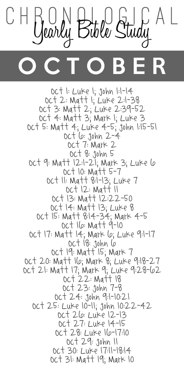 Here's the October Bible Study Guide! You can download the Free Printable 3×6 bookmark download HERE. Need previous months? January February March April May June July August September How is it goi...