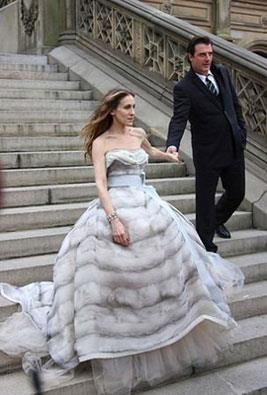 Платье кэрри