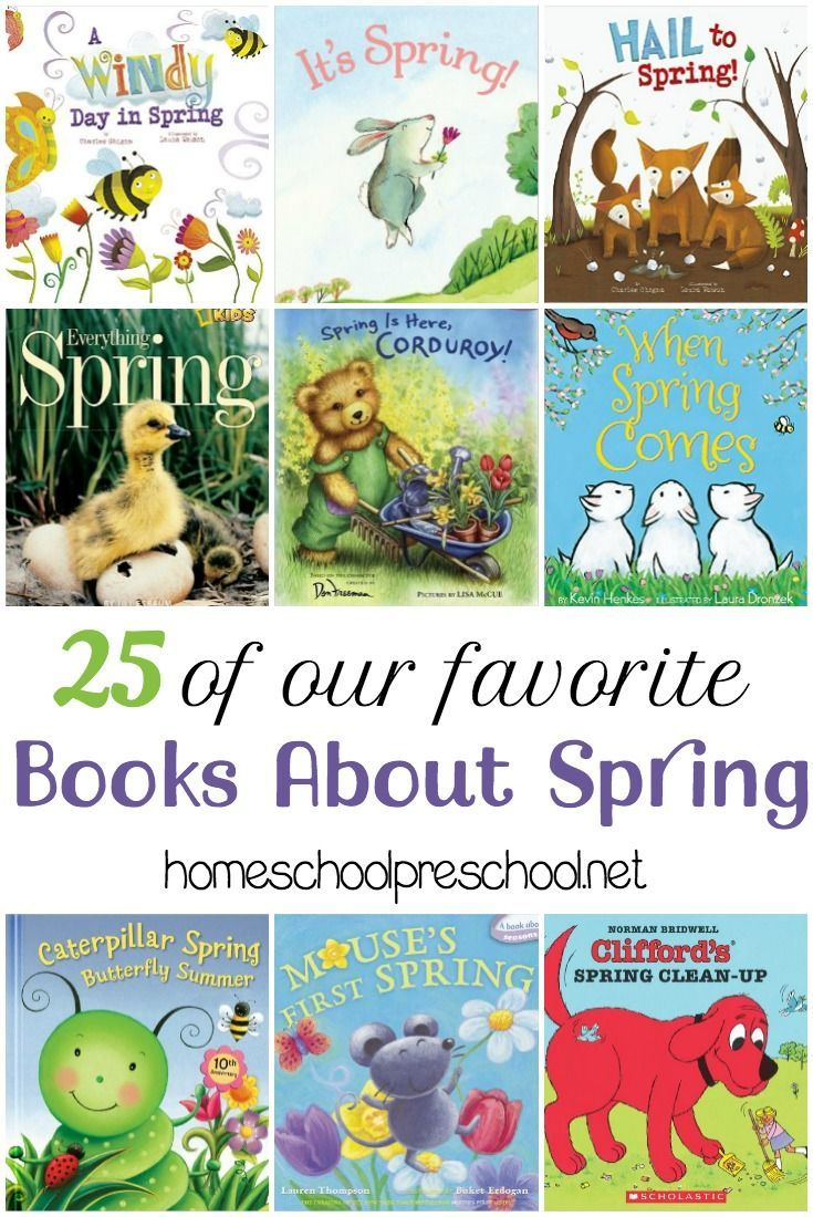 25 Of Our Favorite Children's Picture Books About Spring