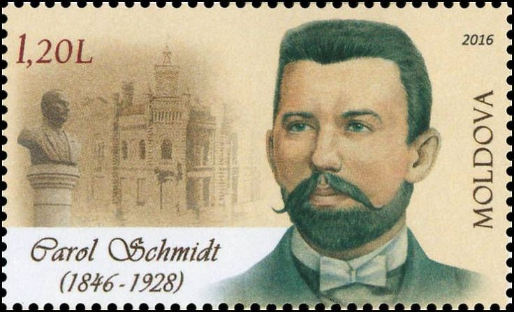 Moldova Postage Stamps (Commemorative) 2016 № 963   Carol Schmidt (1846-1928)   Issue: Famous and Eminent Persons I
