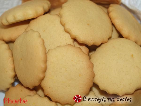 Μπισκότα μανταρινιού #sintagespareas #mpiskotamantariniou