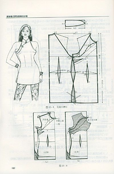 Blusa de cuello mandarín y hombros descubiertos