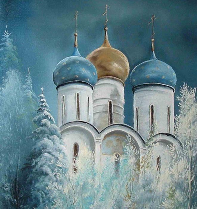 Смешная, открытки на православную тему