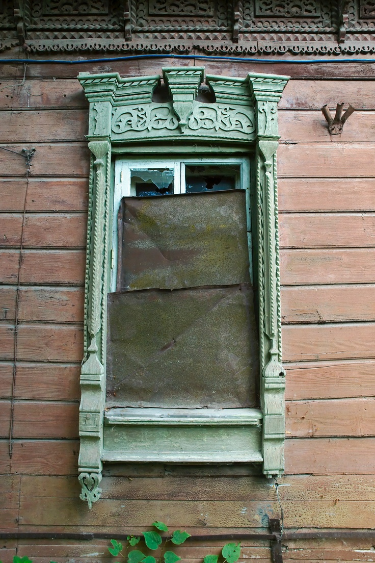 50 best images about creepy old house on pinterest house for Classic house genre