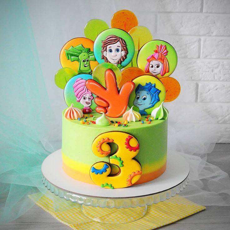Картинки с фиксиками с днем рождения для торта, для