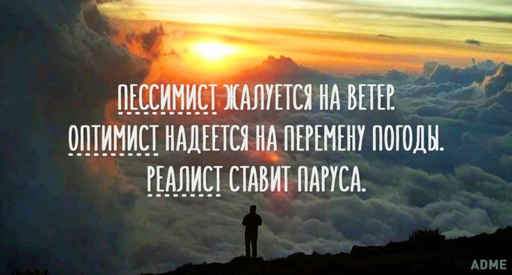 quotes about relationships,love and life,motivational phrases&thoughts./ цитаты об отношениях,любви и жизни,фразы и мысли,мотивация./