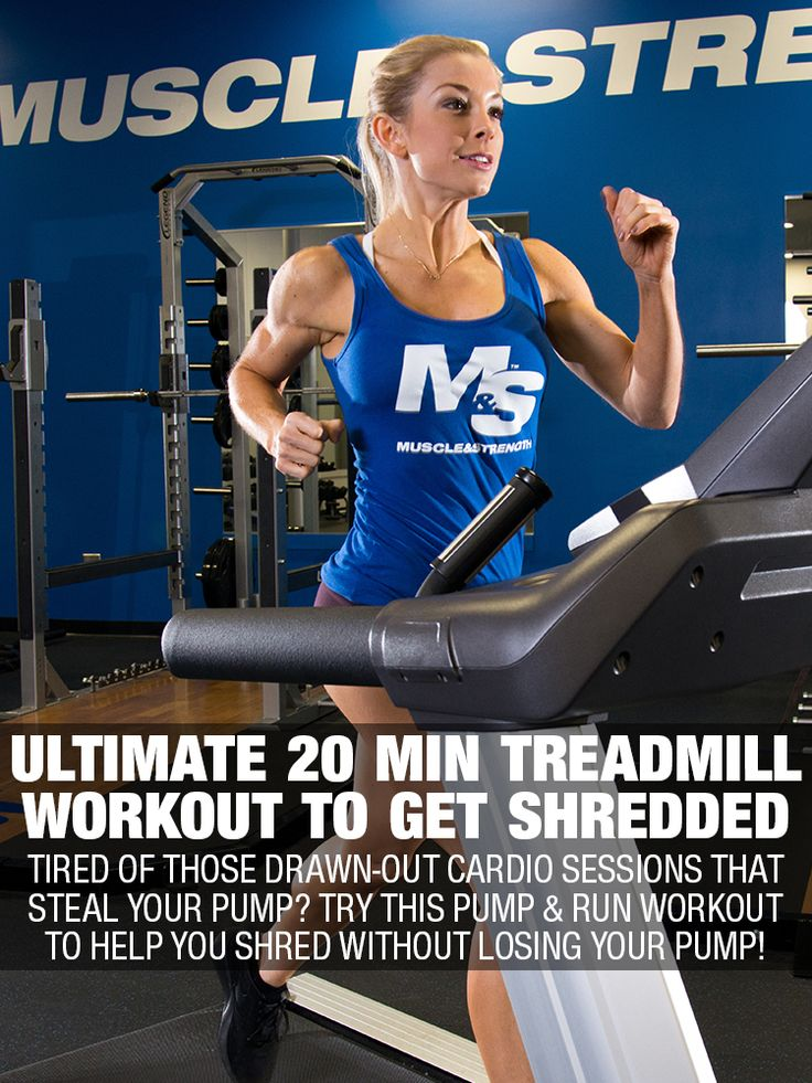 17 Best images about Cardio Burn: Workouts on Pinterest ...