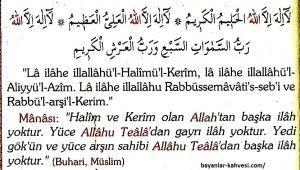 """Sahabelerden İbni Abbas (r.a)dan rivayet edildiğine göre Hazret-i Peygamber sallallahu aleyhi ve sellem kederli ve üzüntülü olduğu zamanlarda bu duayı okurdu bu duayı okuyan ıztıraplı kimsenin alabinde: """"Allahım beni ızdıraptan,bu üzüntüden kurtar yâ..."""