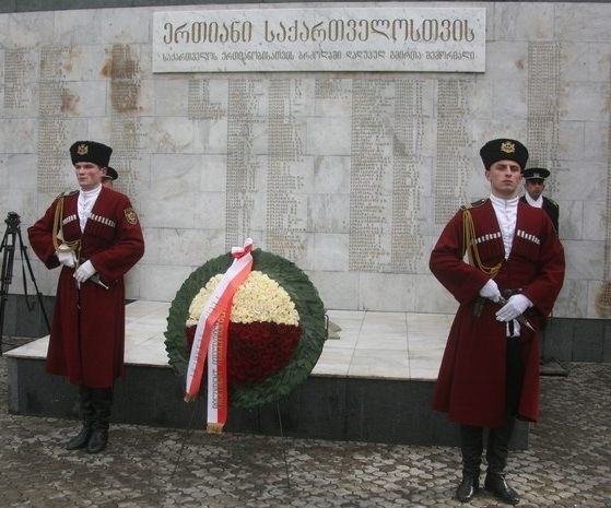 File:Abkhazia War Monument in Tbilisi (President of Poland visit).jpg
