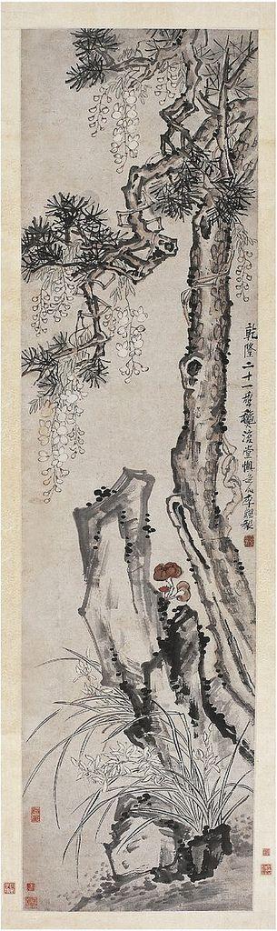 清-李鳝-芝兰松石图 | Pine Painting @ China Online Museum | China Online Museum - Chinese Art Galleries | Flickr