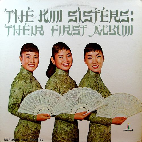 The Kim Sisters: Their First Album  — The Kim Sisters