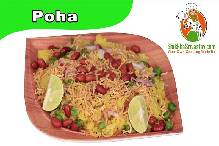 Poha Recipe in Hindi. How to make Poha at Home in Hindi Language.