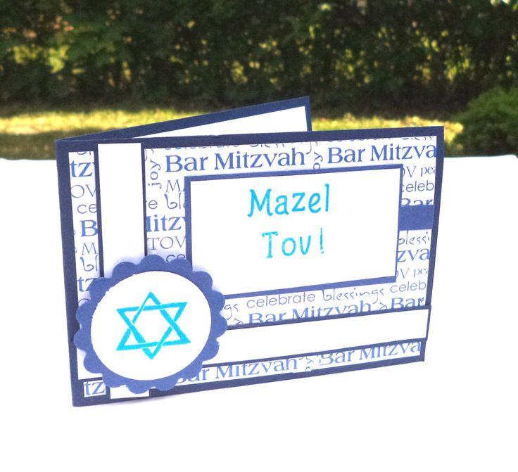 Bar Mitzvah Card, Mazel Tov Card, Jewish Celebration, Boy's Bar Mitzvah, 13 Year Old Birthday, Teen Male Jewish Birthday Card by Paperika on Etsy