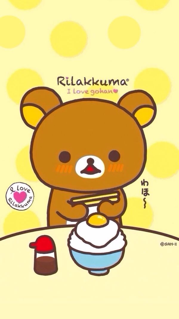 Popular Rilakkuma Anime Adorable Dog - 2c344a6dd4678d9cd8bd63554a9f563c--rilakkuma-wallpaper-kawaii-wallpaper  HD_532674  .jpg