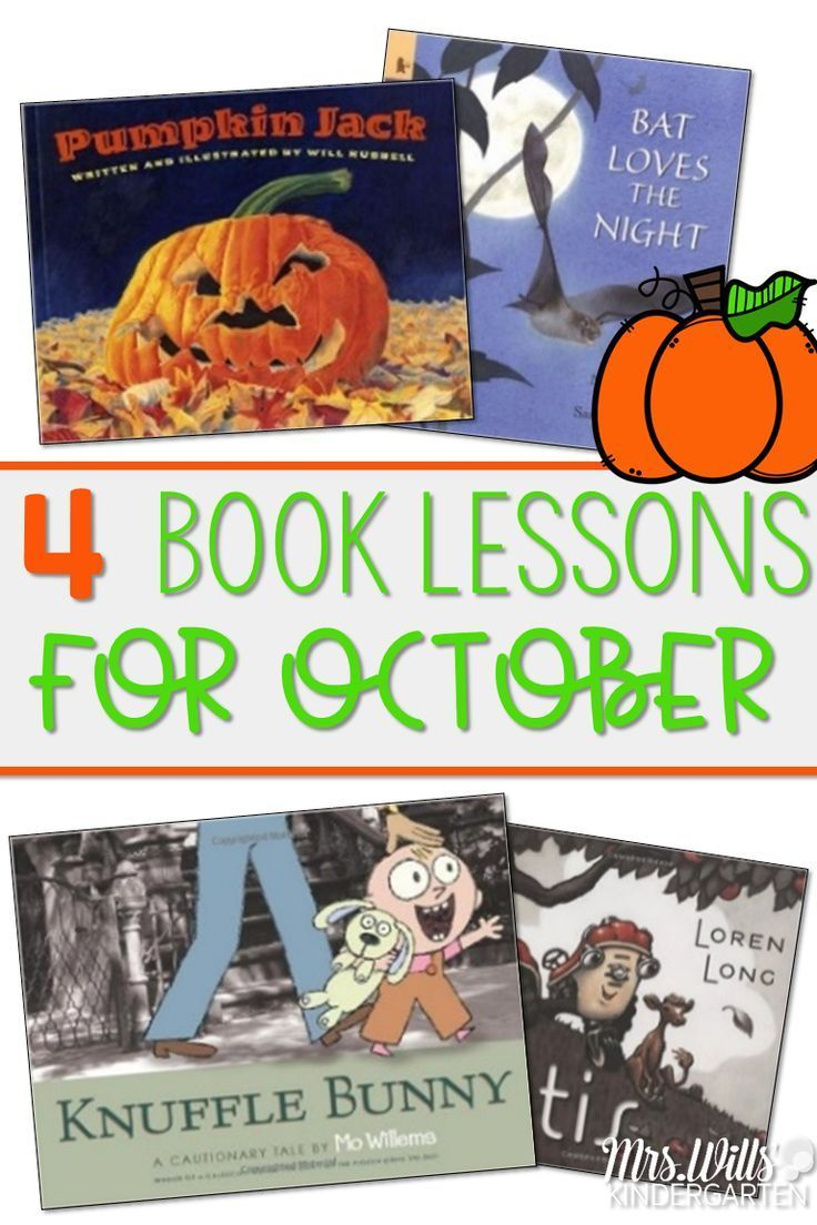 - Reading Comprehension: Engaging Readers October (With Images