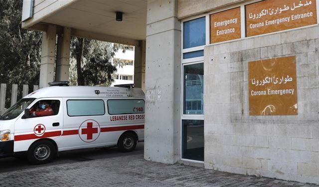 هام محاولة هروب ٤ مصابين بالكورونا من مستشفى بيروت الحكومي In 2020 Recreational Vehicles Van Vehicles