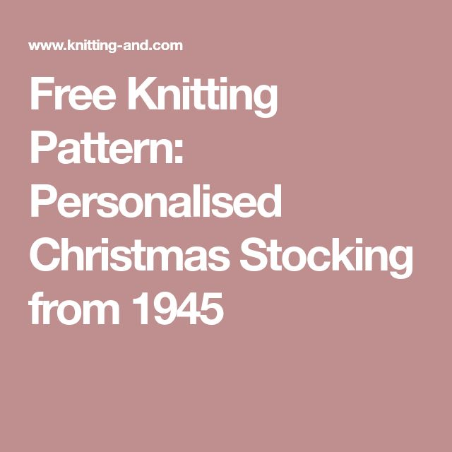 Free Knitting Pattern: Personalised Christmas Stocking from 1945