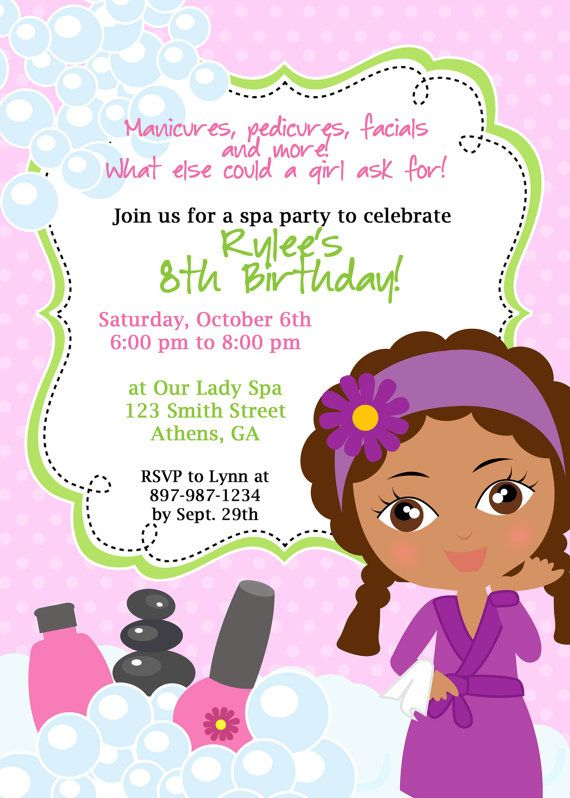 Printable African American Spa Birthday Party Invitation Sleepover Invite Digital