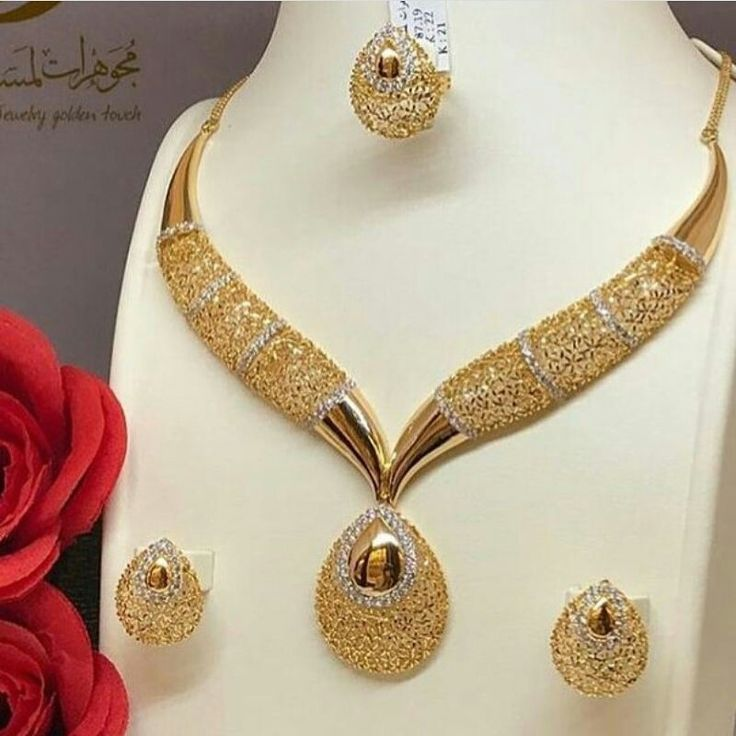 Jewellery golden touched